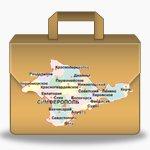 Портфель с Крымом