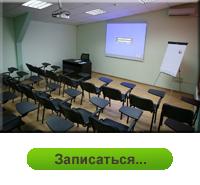 Зал семинара Инвестиции за рубежом